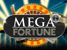Мега Фортуна — играть в Вулкане онлайн