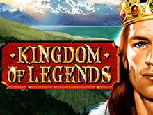 Онлайн Вулкан аппарат Легендарное Королевство