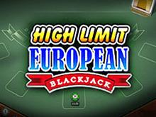 Вулкан аппарат Европейский Блэкджек По Крупным